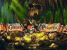 Игровые автоматы Ghost Pirates