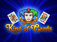 Отзывы о автомате King Of Cards