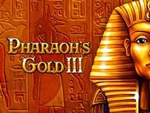 Отзывы о автомате Pharaohs Gold III